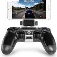 نگهدارنده گوشی و دسته بازی Mobile Phone Clamp
