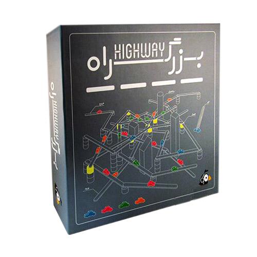 بازی فکری دورهمی بزرگراه Highway