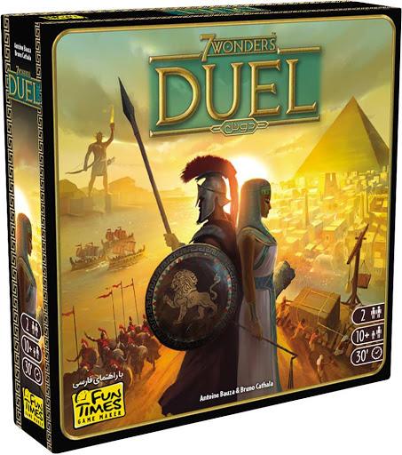 بازی فکری عجایب هفتگانه دوئل - 7Wonders Duel (نسخه فارسی)