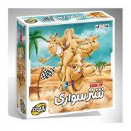 بازی ایرانی شتر سواری | (CAMEL UP)