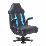 صندلی گیمینگ X Rocker | مدل CXR4 2.1 Wireless Gaming Chair