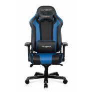 صندلی گیمینگ DxRacer آبی Series K OH/D4000/NB