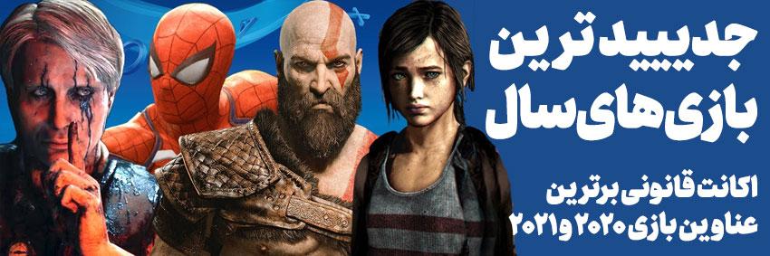 Best-New-Games-Banner