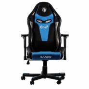 صندلی گیمینگ Sades آبی | Sades Gaming Chair Orion Blue