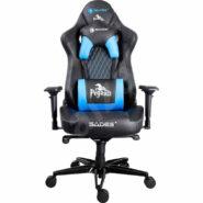 صندلی گیمینگ Sades آبی | Sades Gaming Chair Pegasus