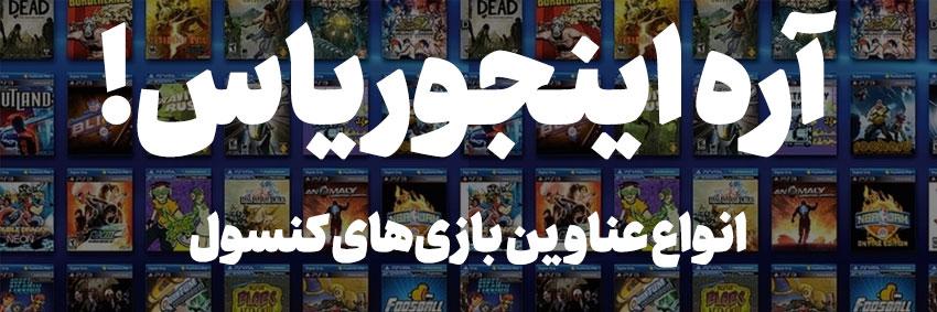 games-discket-Banner